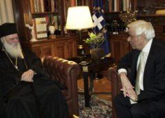 Στην Σύρο ο Αρχιεπίσκοπος και ο πρόεδρος της Δημοκρατίας
