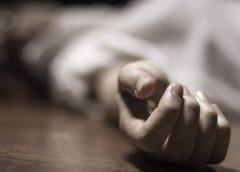 Βρέθηκε πτώμα Συριανού πρώην επιχειρηματία