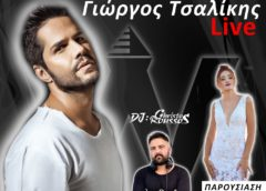 4o Wedding to be in Syros…on the beach με Γιώργο Τσαλίκη