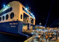 Θάνατος 55χρονου σε πλοίο που κατευθυνόταν στη Σύρο