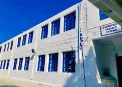 Άλλαξε όψη το 1ο Δημοτικό Σχολείο Μυκόνου. Γενναία επισκευή και ανακαίνιση (φωτο)