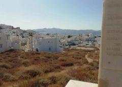 """Νάξος – Γενικό Λύκειο: Έκκληση για φροντίδα του """"Μνημείου Ιερολοχίτη"""""""