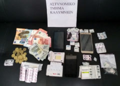 Συνελήφθησαν δυο ημεδαποί κατοχή ναρκωτικών με σκοπό τη διακίνηση στην Κάλυμνο Κατασχέθηκαν ναρκωτικά δισκία χωρίς ιατρική συνταγή κ.α.