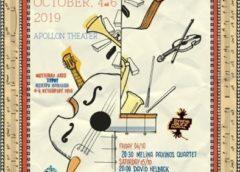 Syros Jazz Festival 2019 04 / 10 / 2019 – 06 / 10 / 2019