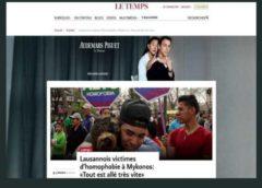 Άγρια ομοφοβική επίθεση στη Μύκονο
