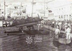 Εκδήλωση εορτασμού για την ημέρα απελευθέρωσης της Σύρου από τα γερμανικά στρατεύματα κατοχής