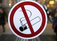 Καταργήθηκε και επίσημα το τέλος καπνιζόντων