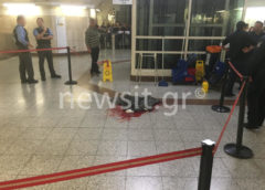 Ανατροπή με τον θάνατο άνδρα στο Μοναστηράκι – Δεν έφερε τραύματα από μαχαίρι!