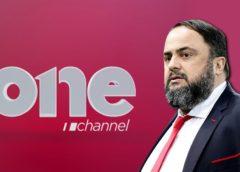 One Channel: Το κανάλι που κατέληξε σε «γεφύρι της Άρτας» των media