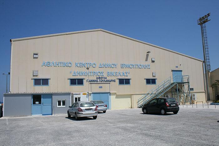 Επαναλειτουργία δομών του Τμήματος Παιδείας, Νεολαίας και Αθλητισμού Δήμου Σύρου-Ερμούπολης