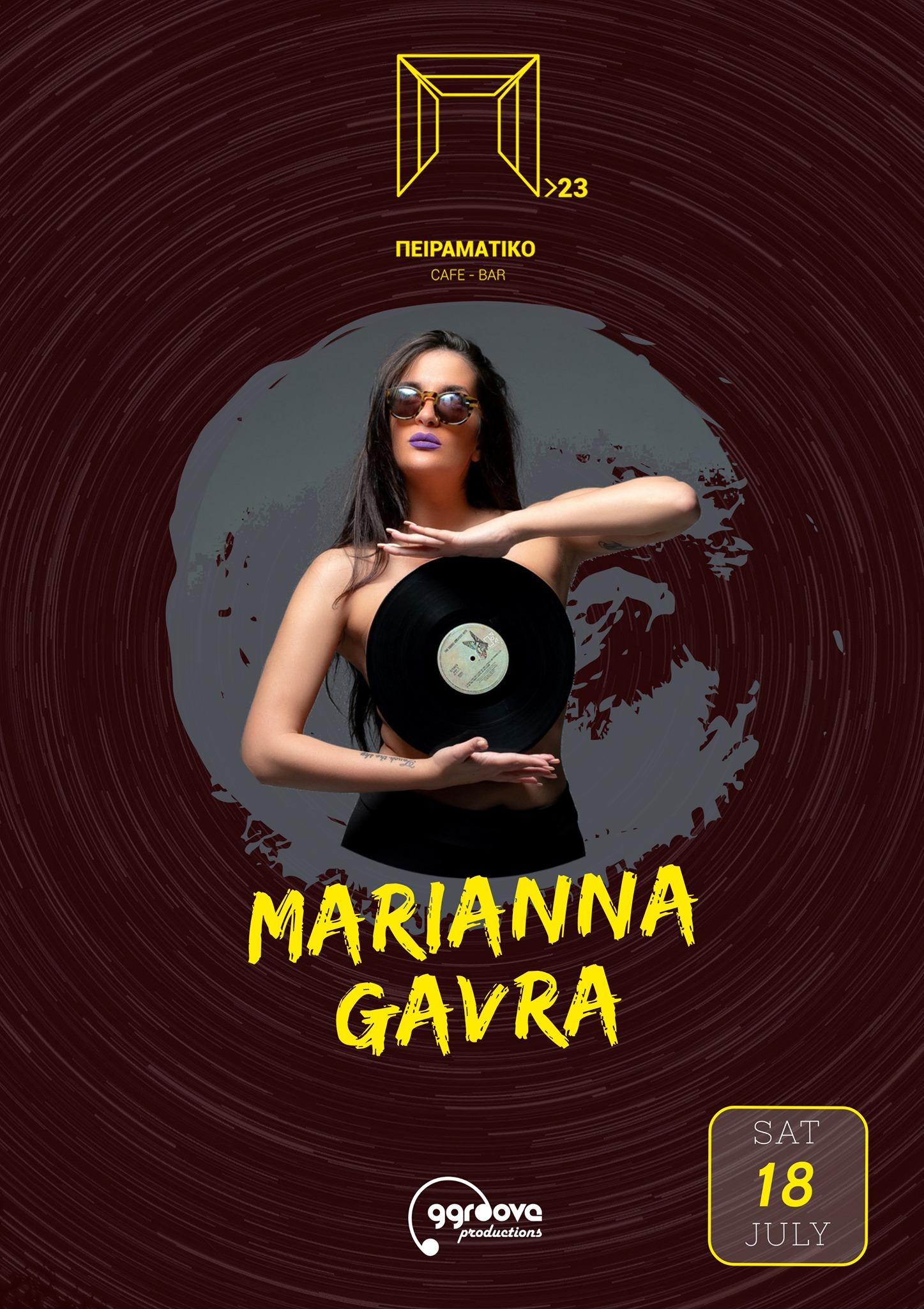 Marianna Gavra at Peiramatiko _ Saturday