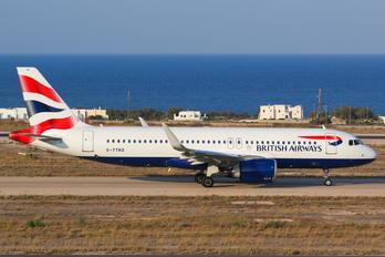 Πρώτη πτήση από Βρετανία στις Κυκλάδες – Σε ποιο νησί και πότε. Επανεμφανίζονται οι Άγγλοι τουρίστες