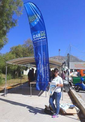Yποψήφιοι για βράβευση το πρόγραμμα LIFEDEBAG και η Σύρος
