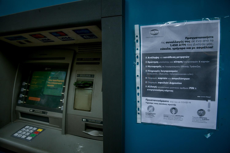 Επίδομα 534 ευρώ: Νέα πληρωμή μέσα στη βδομάδα, ποιοι θα «δουν» χρήματα