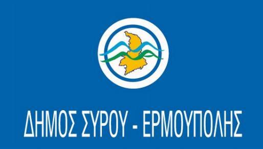 Παράταση προθεσμίας καταβολής βεβαιωμένων οφειλών ΤΑΠ και χρήσης οστεοφυλακίων