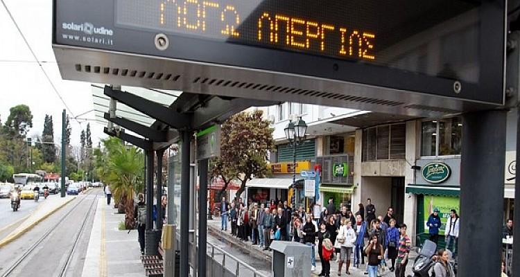 Απεργία, Πέμπτη 15 Οκτωβρίου: Ποιοι απεργούν; Πώς θα κινηθούν τα μέσα μεταφοράς;