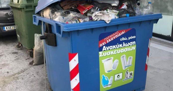 Σύρος: Ανακύκλωση με «ενέσεις» και απευθείας αναθέσεις – Όλα κρέμονται από μια κλωστή στον ΦΟΔΣΑ