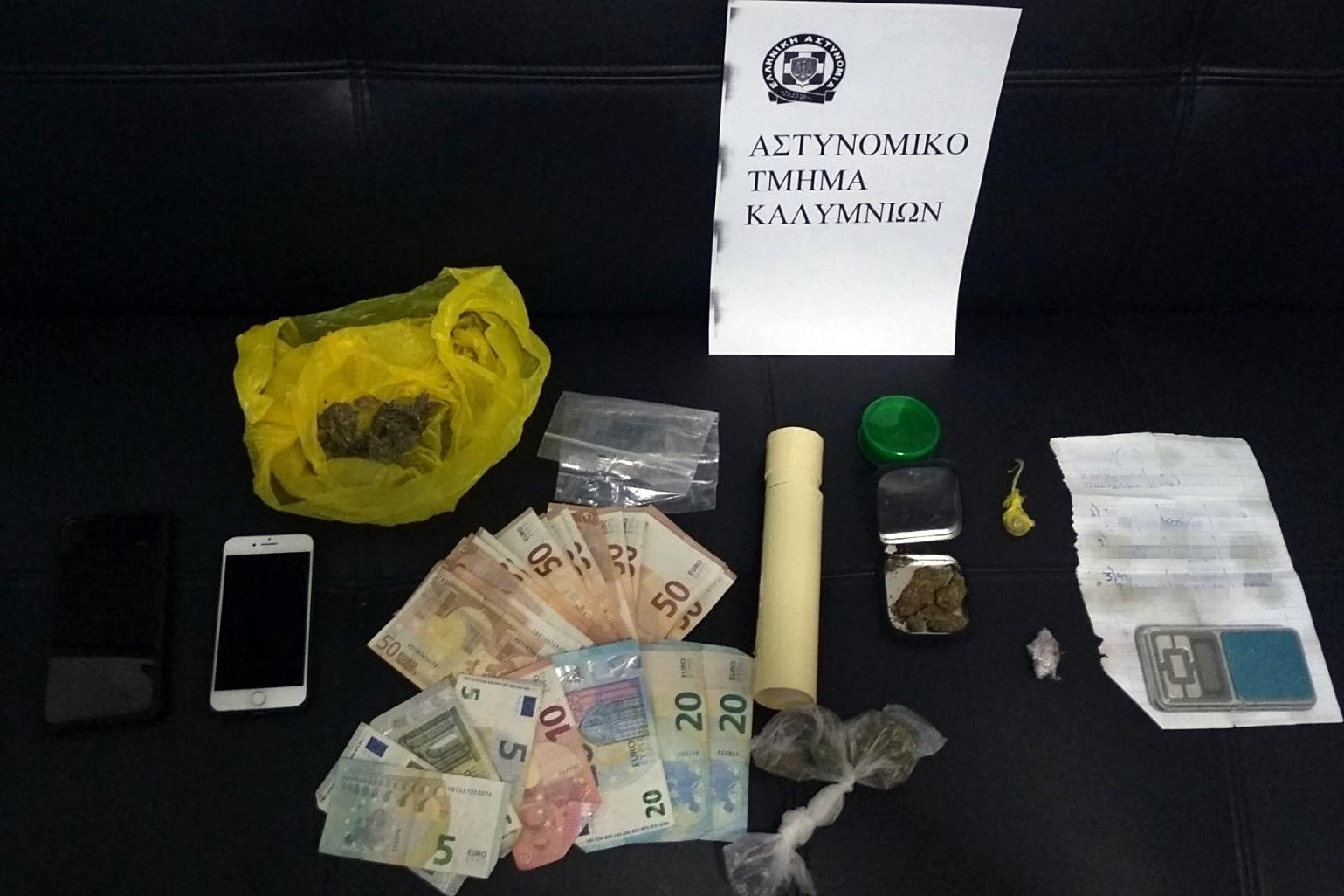 Συνελήφθησαν δύο άνδρες για αγοραπωλησία και κατοχή ναρκωτικών ουσιών στην Κάλυμνο