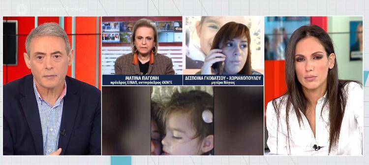 Νάξος: Στην αναμονή για κοχλιακό εμφύτευμα η μικρή Νάγια (βίντεο)